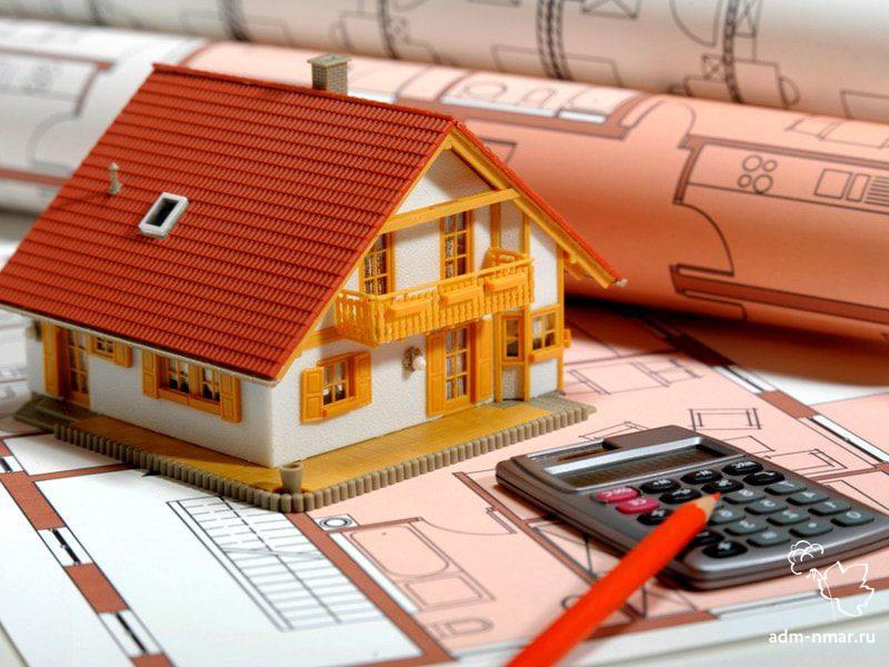 кадастровая стоимость недвижимости что это такое